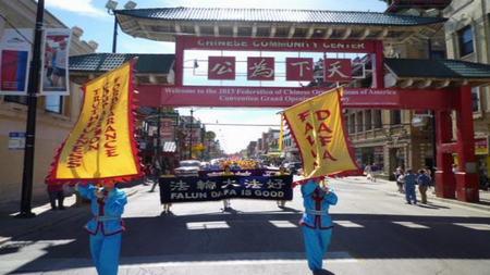 2013-9-14-minghui-falun-gong-chicago-02
