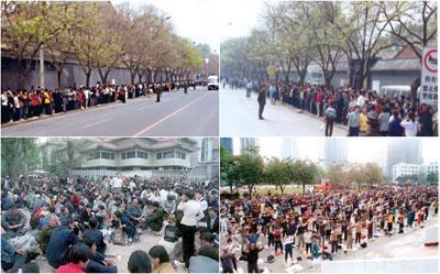 1999-4-25-beijing-1